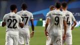 Олимпик (Лион) - Байерн (Мюнхен) 0:3