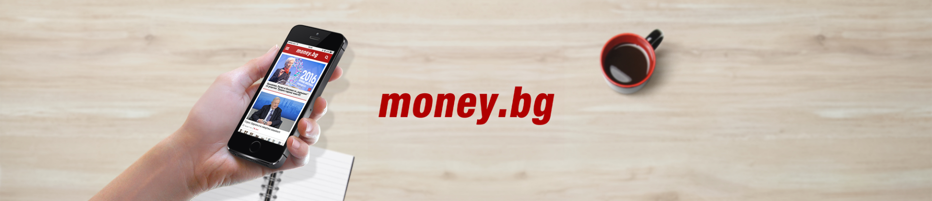 Money.bg