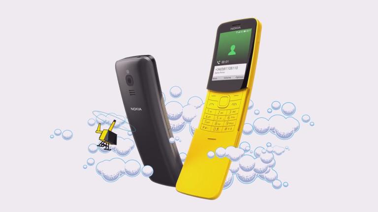 Nokia 8110 - завръщането на банана