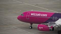 Wizz Air отменя полети до Лондон между 25 и 27 април