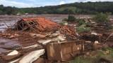 200 души са в неизвестност заради скъсана язовирна стена в Бразилия