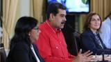 САЩ: Мадуро потъпква гражданските права