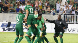 Българските отбори си делят милиони при влизане на Лудогорец в групите на ШЛ