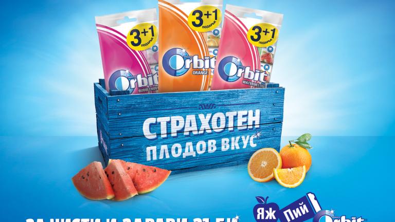 Снимка: Производителят на Orbit и Snickers пуска 4 нови продукта в България през 2019-а