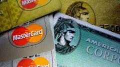 10% отстъпка в Метро за притежатели на кредитни карти на Пощенска банка