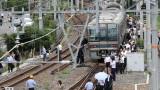 Мощен трус в Осака, най-малко трима са загинали