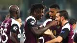 Пари Сен Жермен победи Истанбул Башакшехир с 2:0 в Шампионската лига