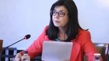 МОН дава на прокуратурата и ДАНС управлението на Медицинския университет