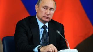 Путин е на визита в Япония