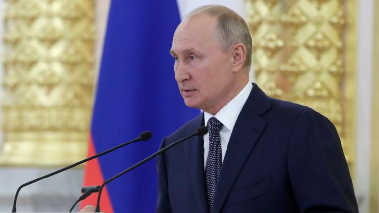 Руският президент Владимир Путин изпрати съболезнователна телеграма до френския си