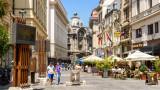 Идеята на Румъния да спре плащанията към пенсионните фондове срина местната борса