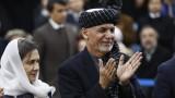 Всички чуждестранни сили ще напуснат Афганистан