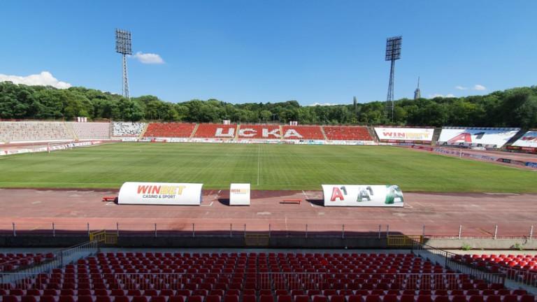 Плановете на ЦСКА за нов стадион са в застой, вината не е на клуба