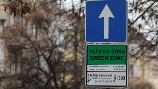 """Предлагат разширяване на """"синята"""" и """"зелената"""" зона в Бургас"""