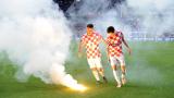 Хърватите празнуват с нацистки скандирания