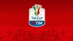 Ясно е кога ще се играят полуфиналите в турнира за Купата на Италия