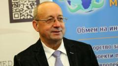 БТПП счита, че сложните правила на ЕС затрудняват фирмите