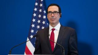 САЩ удариха Венецуела със санкции срещу добив на злато
