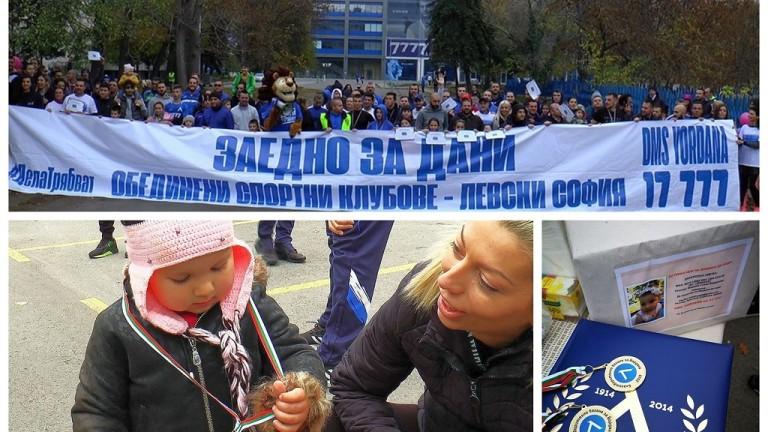 Десетки участници се включиха в благотворителния маратон в помощ на