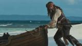 Кой ще бъде новият карибски пират