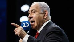 Нетаняху обещава: Без повече блокади в Израел след изборите