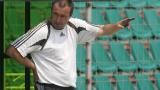 Стоилов преобразява отбора на Литекс