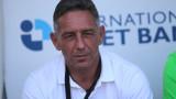 Петър Колев емоционален: Не убивайте Берое по този начин, играчите ми нямат вина!