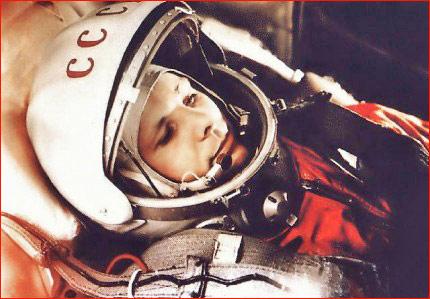 Денят на космонавтиката