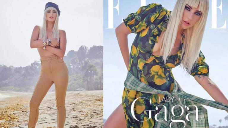От бара до корицата на Elle - Лейди Гага 10 години по-късно