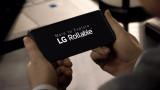 LG се отказва от бизнеса със смартфони