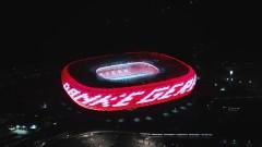 Стадионът на Байерн грейна в памет на Герд Мюлер