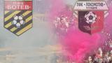 УЕФА нахлува в Пловдив