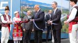 Борисов иска да стига от Севлиево до Германия по магистрала