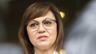 Корнелия Нинова: Правителството срина доверието на Европа към България