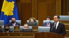 Косово след Албания също временно приема бежанци от Афганистан