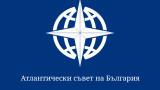 Атлантическият съвет зове депутатите да отложат ваканцията си заради Ф-16