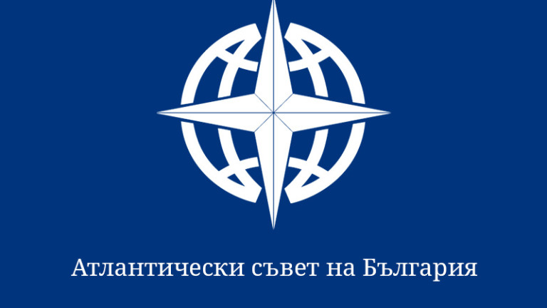 Атлантическият съвет на България настоява за оставките на главния прокурор