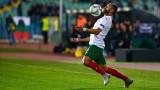 Петър Занев е новият капитан на българския национален отбор?