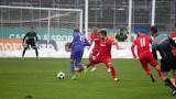 Етър приема Ботев (Враца) в плейофен мач от Първа лига