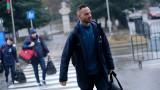 Халф на Левски ще претърпи операция, аут е до април