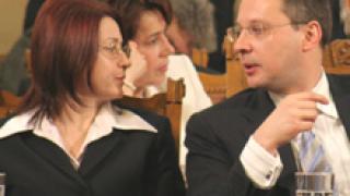 Депутатите се заеха с проекта за Бюджет 2008