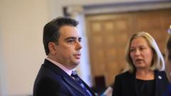 50 млн. лв. по-скъпи избори, ако гласуваме три дни