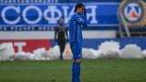 """Левски най-сетне има положителен баланс на """"Герена"""""""
