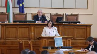 Борисов дойде в НС да успокоява социалисти и патриоти