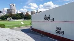 Външно осъди вандализма срещу паметника в Япония