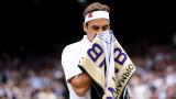 Роджър Федерер: Съкрушен съм!