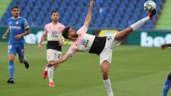 Хетафе изпусна Еспаньол, въпреки че игра с човек повече 75 минути