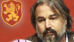 Ясен Петров: Надявам се да запаля искрата в националния отбор