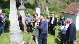 Полицията в Босилеград скри паметна плоча с имената на убитите през 1917 г. българи