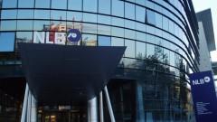 Тази балканска страна е твърдо решена да продаде най-голямата си банка